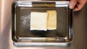 クリームチーズ燻製