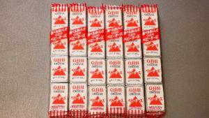 QBBベビーチーズを燻製