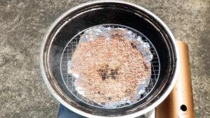 ナッツ類燻製準備