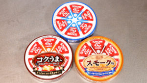 6pチーズ燻製